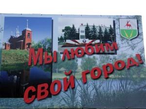Любим Лукоянов