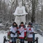 03.12.2015 всероссийская акция день неизвестного солдата 022