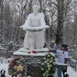 03.12.2015 всероссийская акция день неизвестного солдата 026