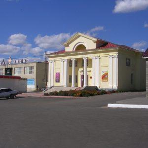 Дом культуры (кинотеатр) (2)