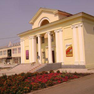 Дом культуры (кинотеатр)
