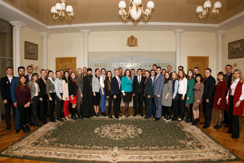 Молодежный парламент при ЗСНО 4 состава