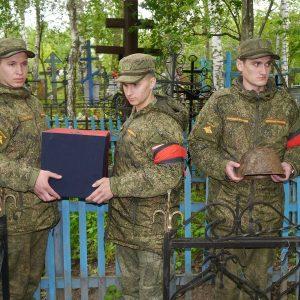 церемония перезахоронения Виктора Филипповича Бобнева