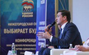 «Единая Россия» выдвинула Глеба Никитина на должность Губернатора Нижегородской области