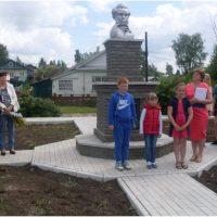 Земля, обрученная с Пушкиным