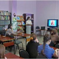Неделя православной книги в центральной детской библиотеке