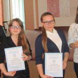 Областная олимпиада по русскому языку среди студентов средних профессиональных учебных заведений