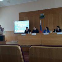 Молодежная Конференция по выборам члена Молодежного парламента при Законодательном собрании V состава от Лукояновского района