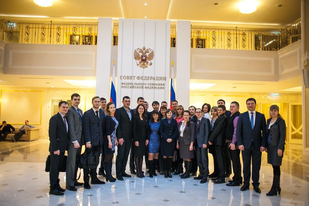 Поездка в Государственную Думу Федерального Собрания Российской Федерации