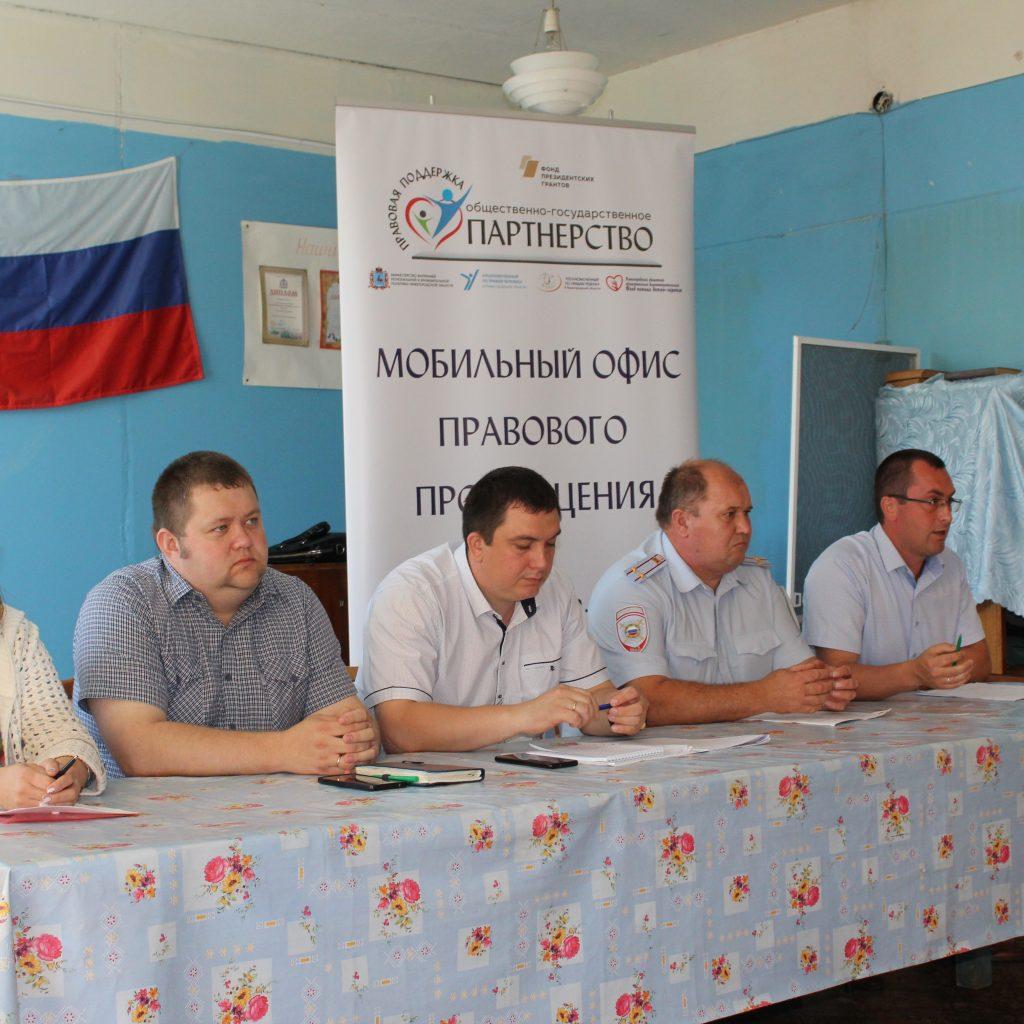 Правовое просвещение маломобильных и социально незащищенных граждан Лукояновского района